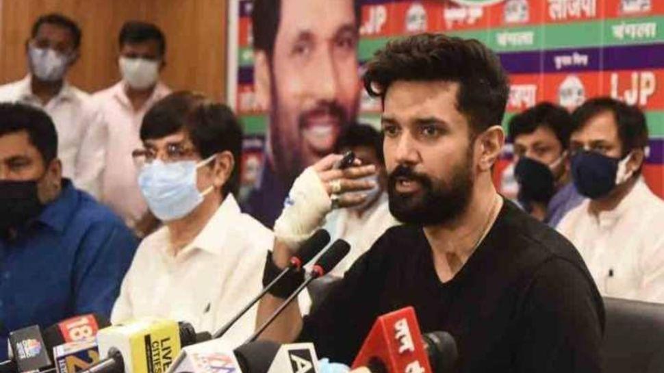 चिराग पासवान ने रविवार को लोजपा की राष्ट्रीय कार्यकारिणी की बुलायी बैठक