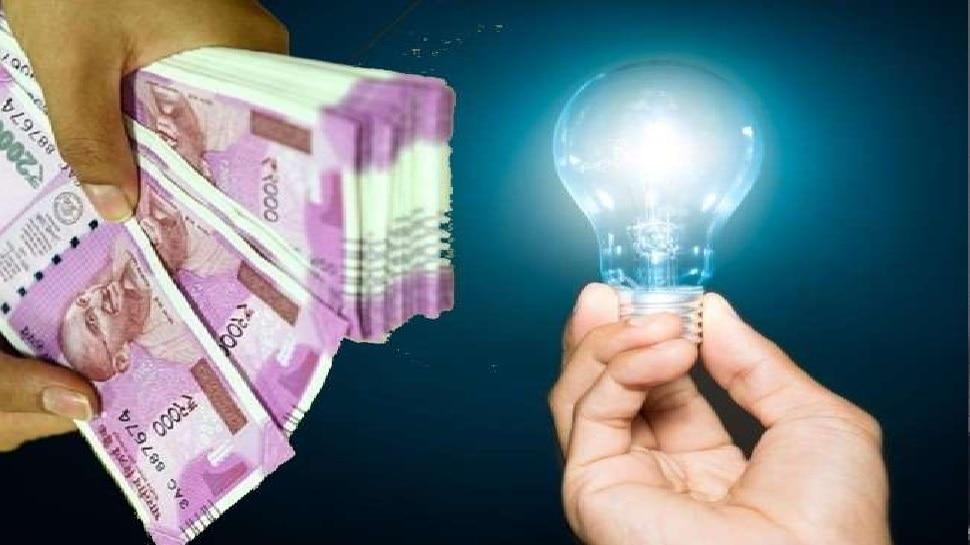 खुशखबरी: यूपी में 60 लाख बिजली उपभोक्ताओं को जमा सिक्योरिटी पर मिलेगा ब्याज