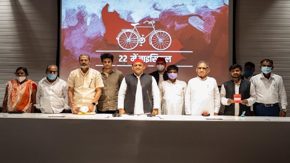 कृष्ण के नाम पर 2022 का चुनाव लड़ने की तैयारी में अखिलेश यादव, सपा ने जारी किया 'कैंपेन सॉन्ग'