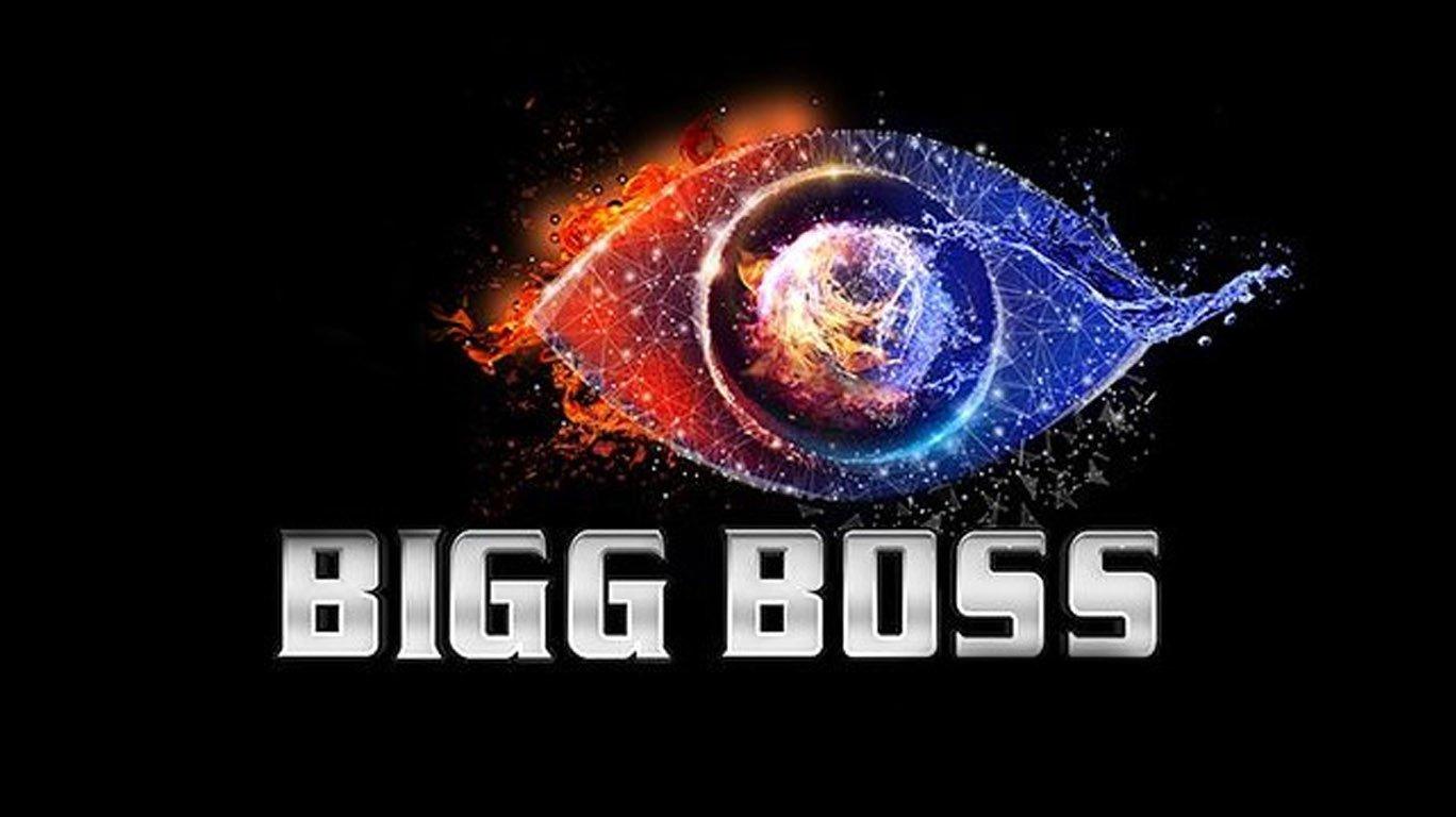 Bigg Boss Love Stories