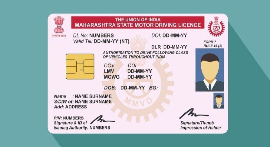 Driving License खो जाने पर न हों परेशान, जानिए घर बैठे कैसे बनवाएं नया लाइसेंस