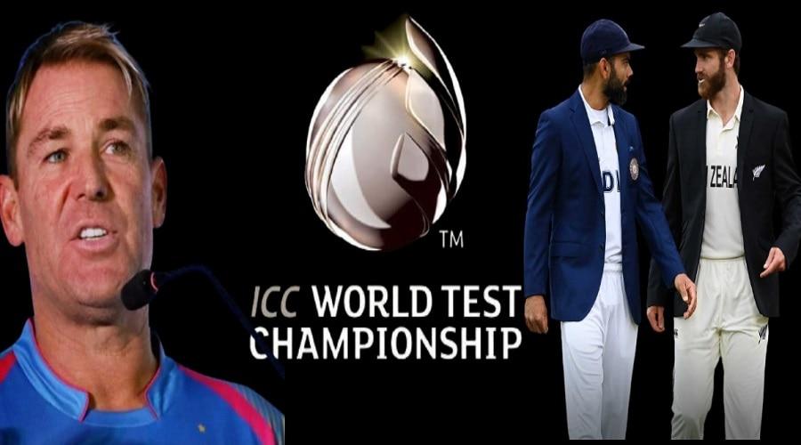 शेन वॉर्न ने पहले ही दिन कर दी वर्ल्ड टेस्ट चैंपियनशिप फाइनल के रिजल्ट की भविष्यवाणी