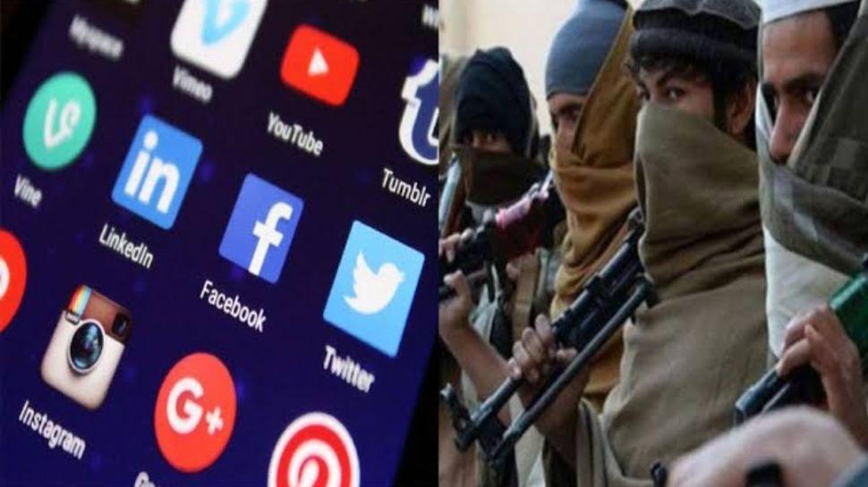 सोशल मीडिया का देश विरोधी ताकतें कर रहीं गलत इस्तेमाल, आतंकवादी घटनाओं से जुड़े होने के मिले सबूत
