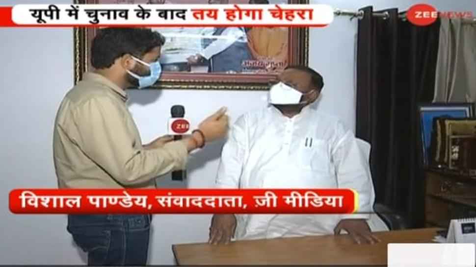 UP में BJP के लिए सभी विकल्प खुले, CM का चेहरा कोई भी हो सकता है: स्वामी प्रसाद मौर्य