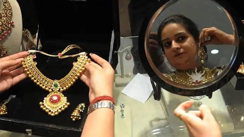 Gold Hallmarking ਨੇਮਾਂ ਤੋਂ ਬਾਅਦ ਘਰ ਵਿਚ ਰੱਖੇ ਗਹਿਣਿਆਂ ਦਾ ਕੀ ਹੋਵੇਗਾ ? ਜਾਣੋ