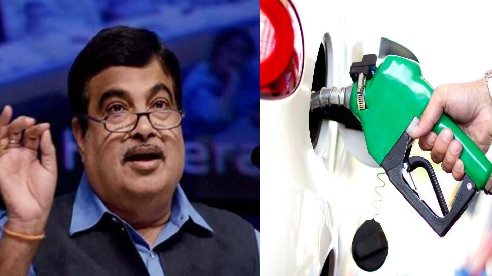 महंगे पेट्रोल से मिलेगी राहत! भारत में बनेंगी Flex Fuel इंजन वाली गाड़ियां, सरकार करने जा रही है बड़ा ऐलान