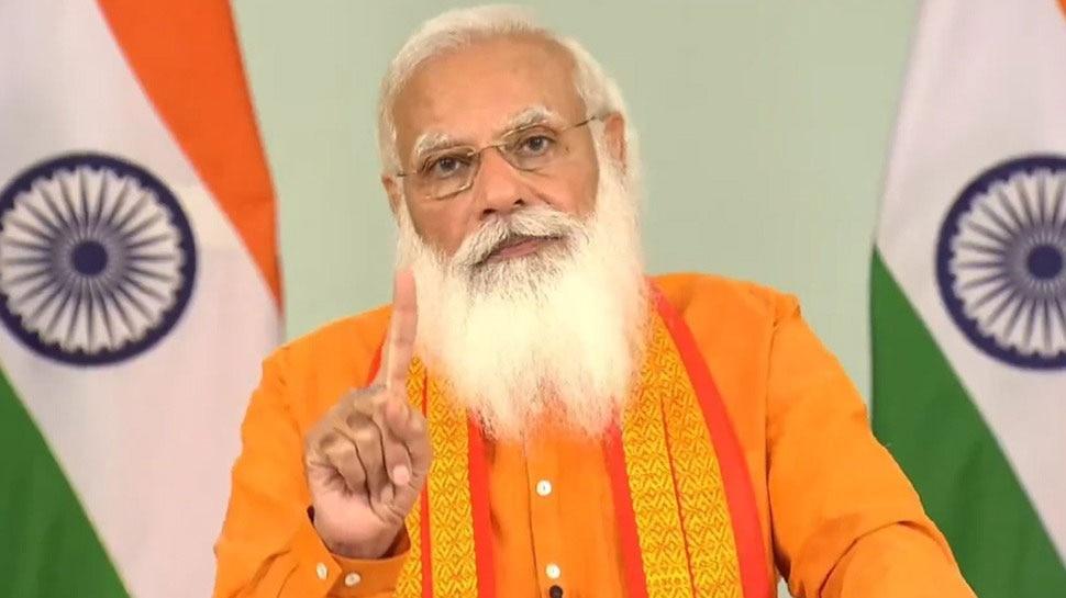 International Yoga Day: योग ने लोगों में कोरोना से लड़ने का भरोसा कायम किया: PM मोदी