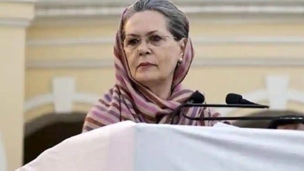 Sharad Pawar के दांव के बाद सक्रिय हुई कांग्रेस, Sonia Gandhi ने पार्टी की बुलाई मीटिंग