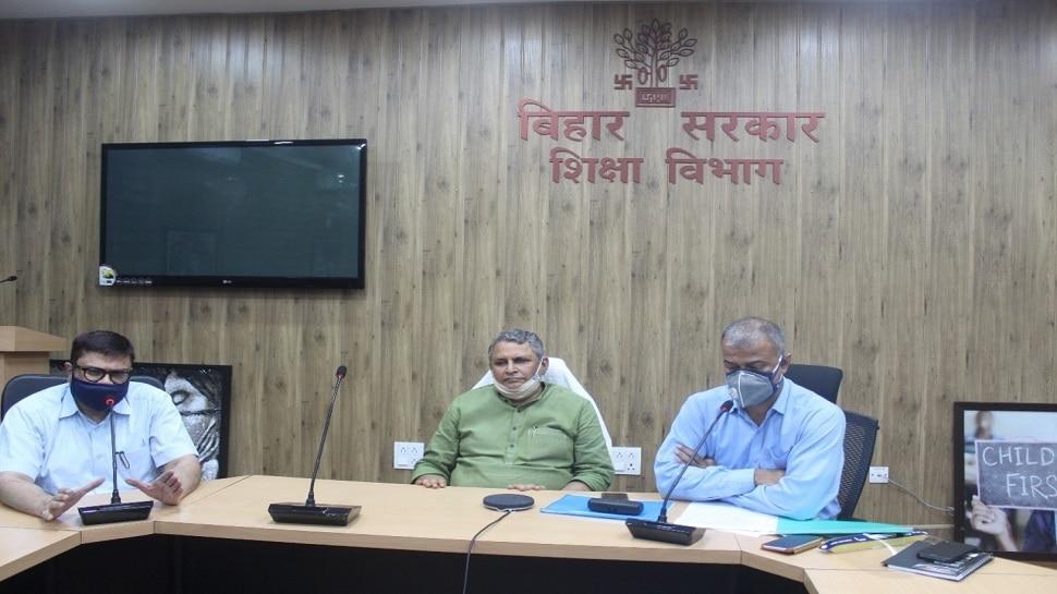 Bihar STET 2019: साइंस, उर्दू और संस्कृत विषय का परिणाम जारी, ऐसे चेक करें रिजल्ट