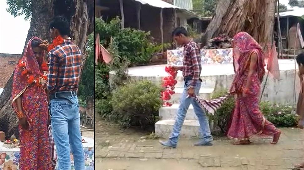मुस्लिम लड़की को हिंदू लड़के से शादी करना पड़ गया भारी, पहले की पिटाई फिर सिर मुंडवाया