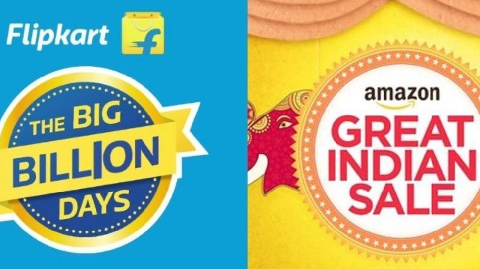 ई-कॉमर्स प्लेटफॉर्म  Amazon, Flipkart की Flash Sale पर रोक लगाने का इरादा नहीं, सरकार ने दी सफाई