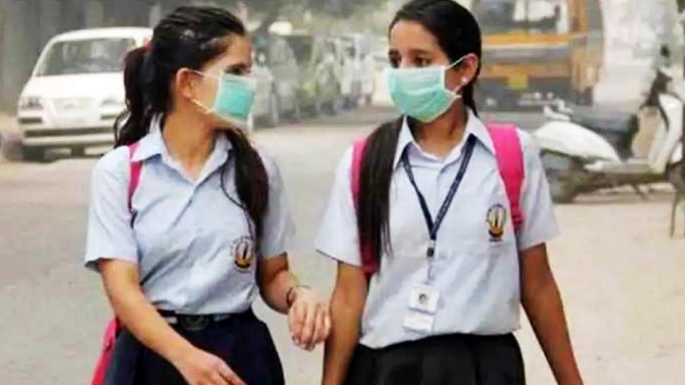 दिल्ली सरकार ने SMS, WhatsApp पर भेजा 9th और 11th क्लास का रिजल्ट, जल्दी से कर लें चेक