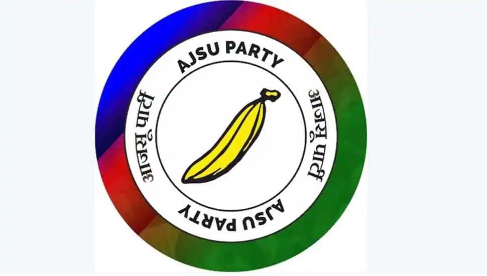AJSU ने मनाया 35वां स्थापना दिवस, जनता को गोलबंद करने का लिया संकल्प