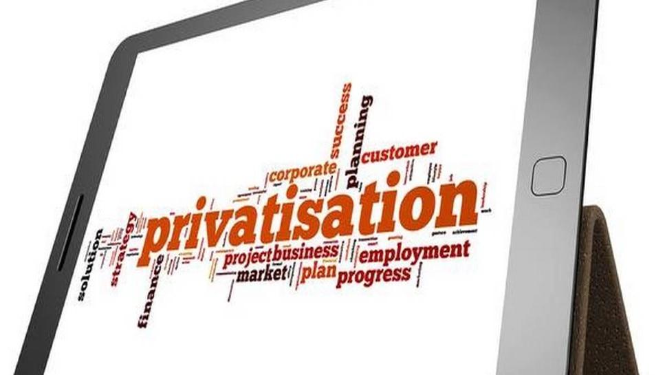 IDBI Bank को प्राइवेट हाथों में देने की तैयारी, सरकार बेचेगी अपना हिस्सा, मंगाईं सलाहकारों की बोलियां