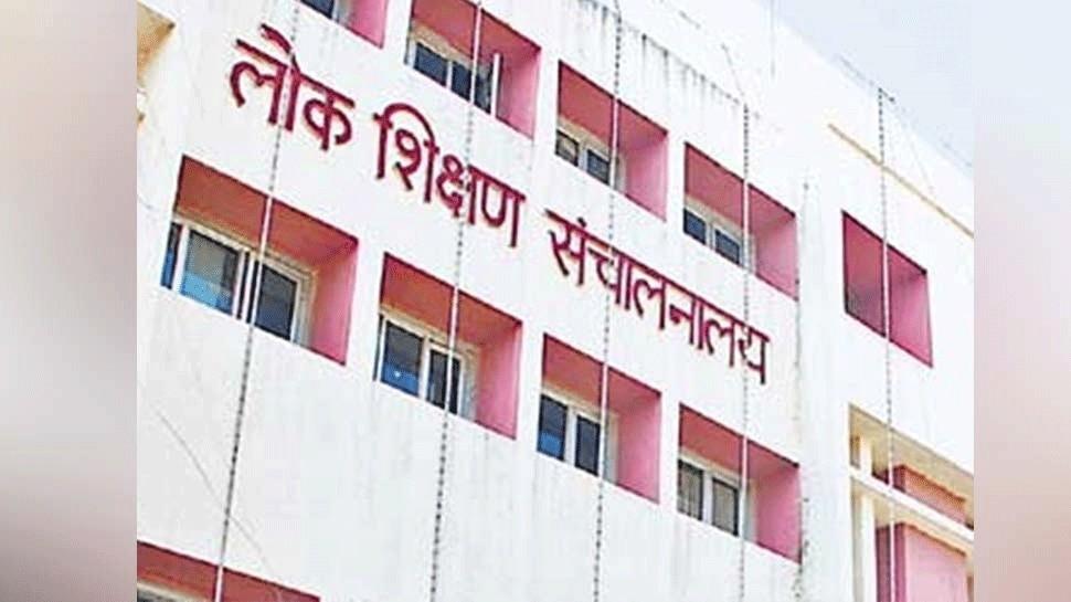 आखिरी मौका! MP Teacher's Bharti में आज ही करा लें वेरिफिकेशन, यहां जानें डॉक्यूमेंट लिस्ट