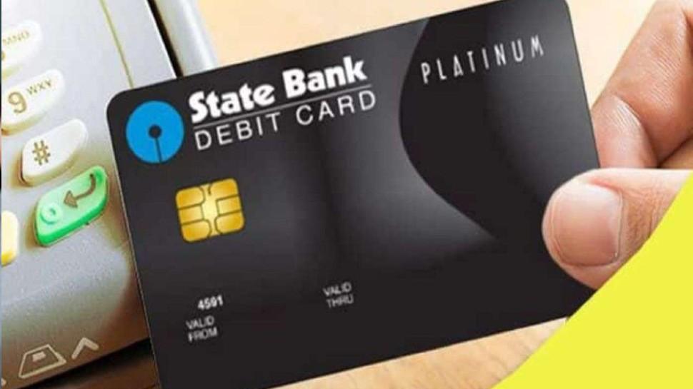 SBI Alert: ATM डेबिट कार्ड खो गया, तो होगी बड़ी मुश्किल, इस तरह से करें ब्लॉक और पाएं नया कार्ड