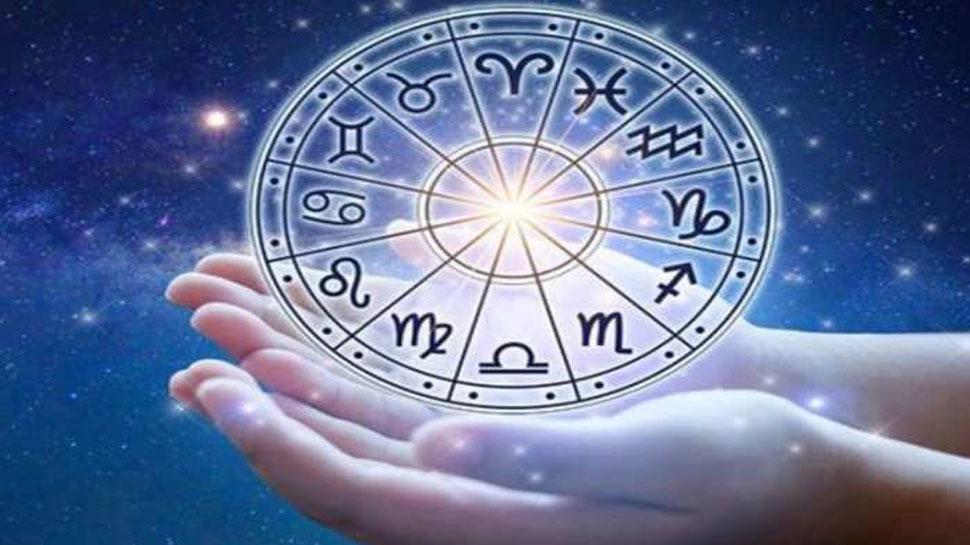 Horoscope 24 June 2021: इस राशि वालों के लिए परेशानियां लेकर आएगा गुरुवार, जानें कैसा बीतेगा आपका दिन