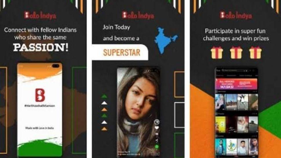 Google ने कॉपीराइट मामले में बोलो इंडिया ऐप को Play Store से हटाया