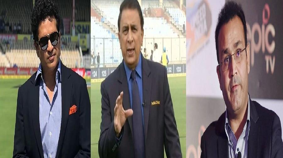 WTC Final: भारत की हार पर फूटा दिग्गजों का गुस्सा, कीवी टीम को दी बधाई
