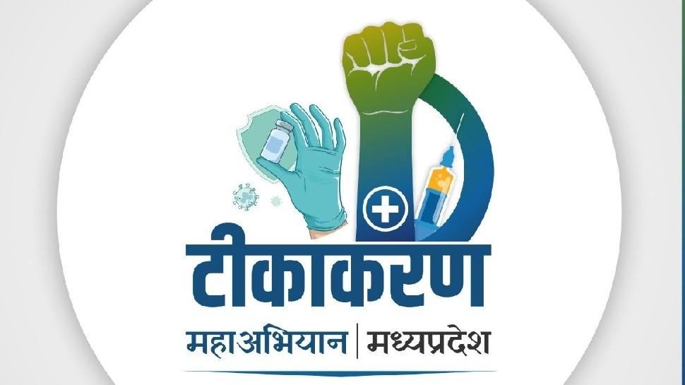 वैक्सीनेशन का टॉपर MP: 10 दिन में 50 लाख का टारगेट, 3 दिन में लगे 27 लाख डोज, इंदौर सबसे आगे
