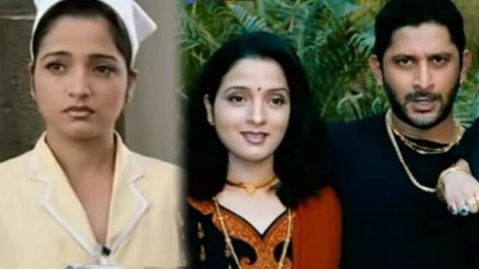 Munna Bhai MBBS: अस्पताल की नर्स से हुई थी सर्किट की शादी, सालों बाद Photo देख लोग हुए हैरान