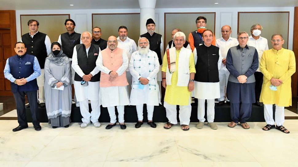 All Party Meet with PM Modi: पीएम मोदी के साथ मीटिंग के बाद जम्मू-कश्मीर के नेताओं ने क्या कहा?