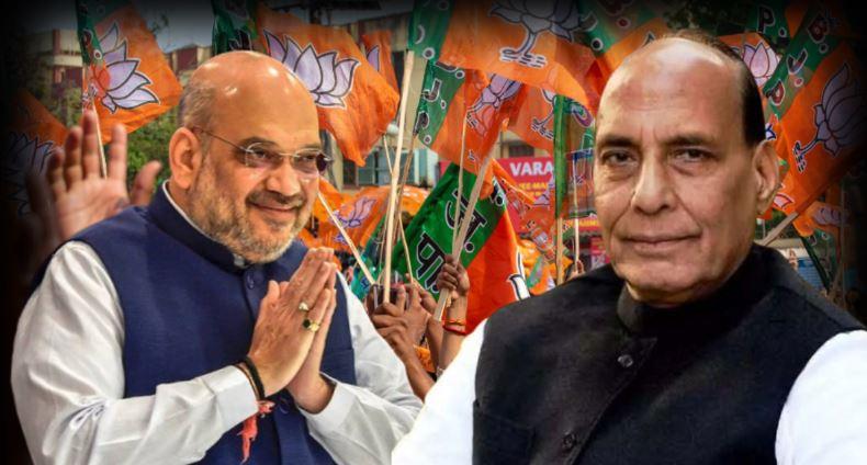 Election 2022: BJP के शीर्ष नेताओं का मंथन, शाह ने बताई ये रणनीति