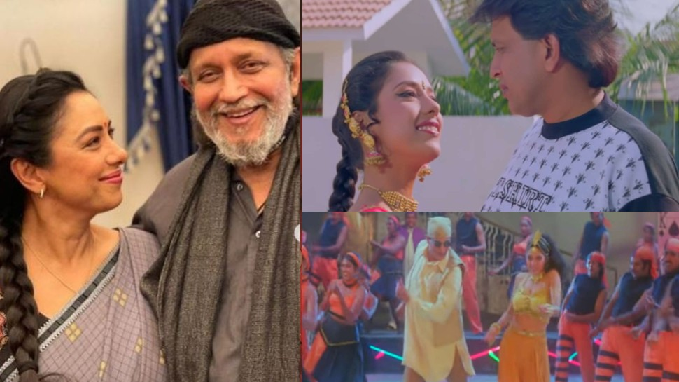 Mithun chakraborty vists anupama set too meet madalsa sharma and rupali ganguly |  Mithun Chakraborty's entry on the sets of Anupama, will Anupama again romance with Sautan's father-in-law!
