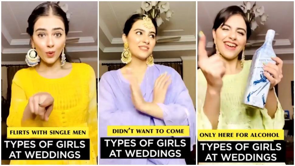 शादी में मिलती हैं ये लड़कियां, वीडियो देख हंसी नहीं रुकेगी