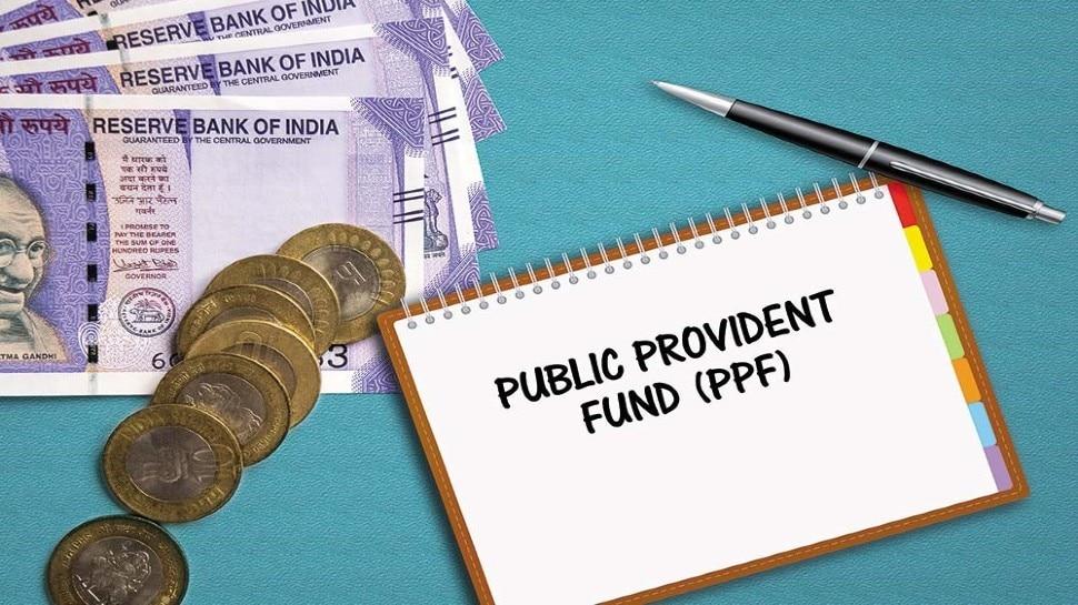 Small Savings Schemes के निवेशकों को बड़ी राहत, सरकार ने ब्याज दरों में नहीं किया बदलाव