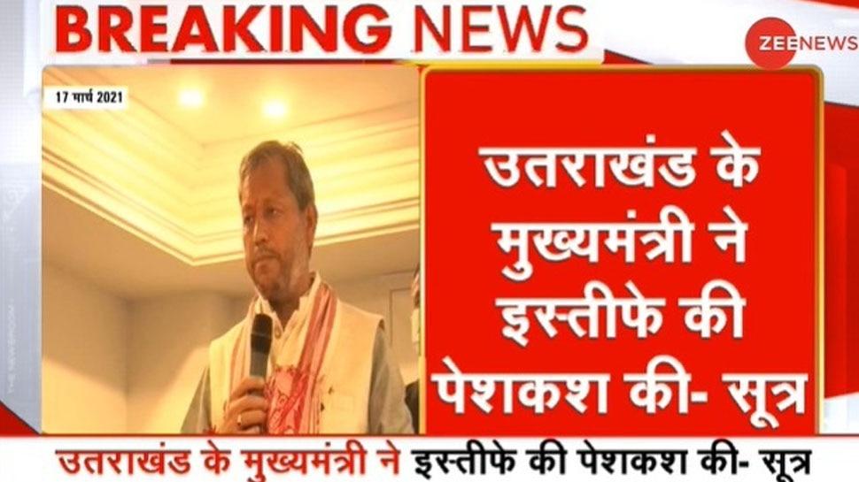 Uttarakhand: Tirath Singh Rawat दे सकते हैं सीएम पद से इस्तीफा, जेपी नड्डा को दिया पत्र