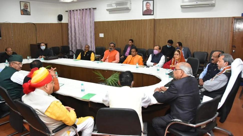 Uttarakhand में नया CM चुना जाना तय! शनिवार को होगी बीजेपी विधानमंडल दल की बैठक