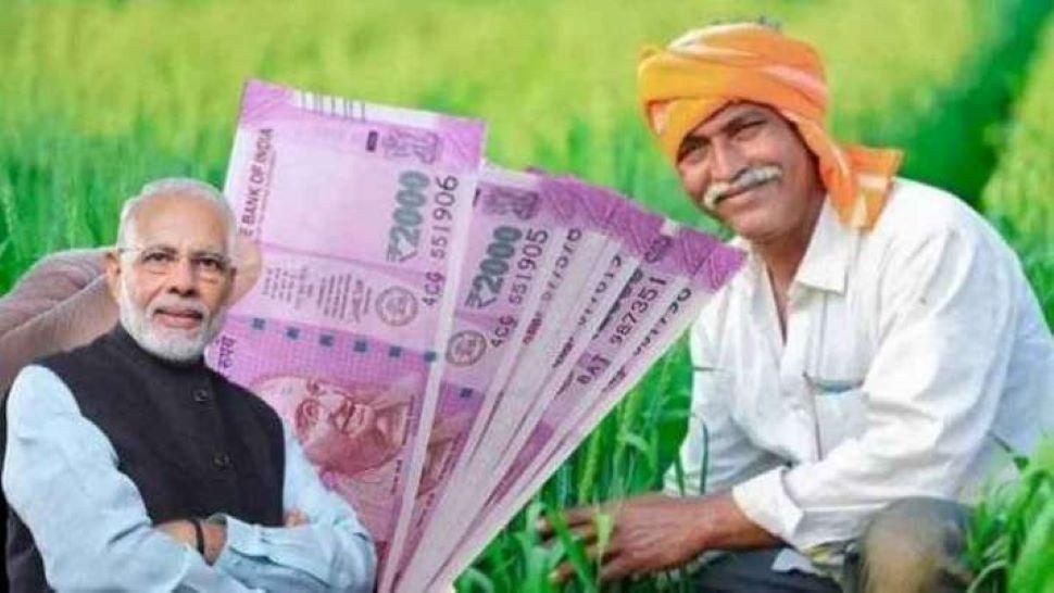 PM Kisan: खुशखबरी! किसानों के खाते में इस दिन आएंगे 2,000 रुपये, लिस्ट में चेक करें अपना नाम