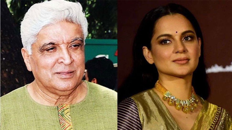 Javed Akhtar said in court – Kangana Ranaut hid facts to order in her favor |  Javed Akhtar made shocking allegations against Kangana Ranaut, gave this statement in court