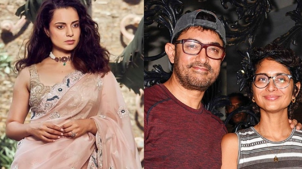 Aamir Khan और Kiran Rao के तलाक पर Kangana Ranaut ने किया सवाल, कहा- बच्चा हमेशा मुस्लिम क्यों?