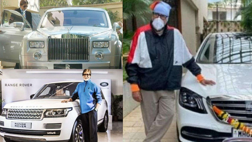 Amitabh Bachchans Luxurious Cars collection