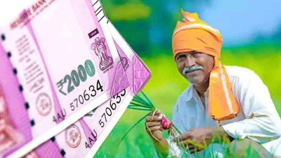 PM Kisan: अकाउंट में नहीं आए 6000 रुपये? आज ही इस Toll Free Number पर करें शिकायत, तुरंत मिलेगा फायदा