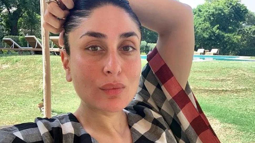 Kareena Kapoor khan was accused of inciting religious sentiments, Controversy on Book Pregnancy Bible    Kareena Kapoor was accused of inciting religious sentiments, know what Bebo was doing!