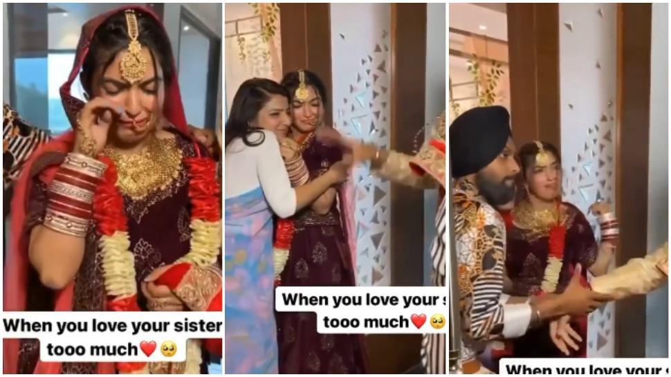 बहन ने नहीं होने दी दुल्हन की विदाई, वीडियो देख छूट जाएगी हंसी : Video