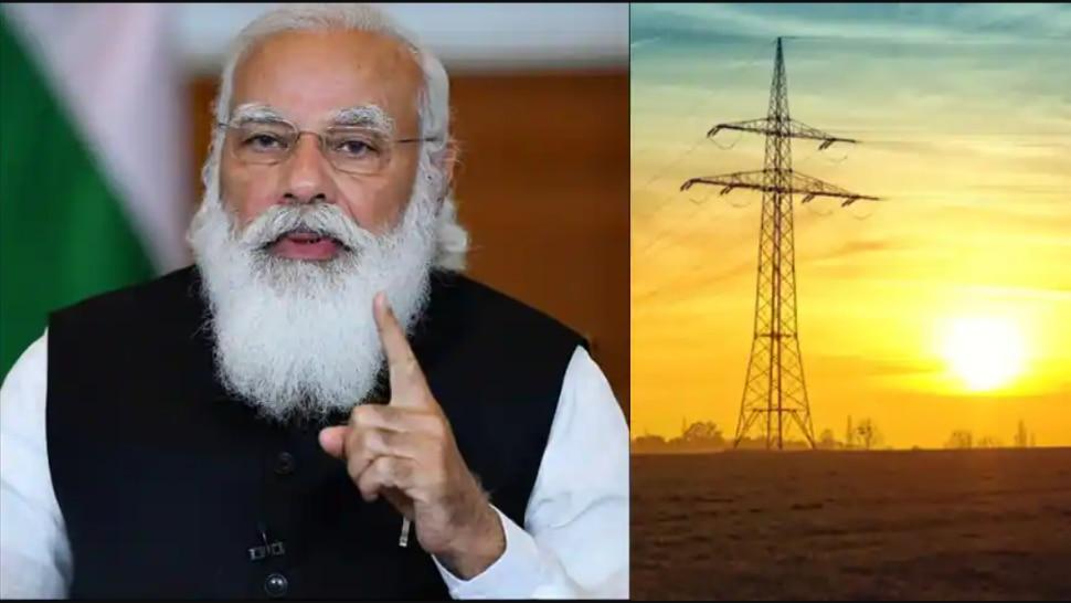 Electricity Amendment Bill 2021: बिजली काटी तो पावर कंपनी देगी आपको हर्जाना! काफी 'पावरफुल' है सरकार का नया बिल
