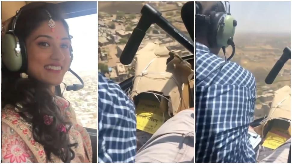 दूल्हा-दुल्हन ने Helicopter पर बांटे शादी के कार्ड, लोगों ने दिया खतरनाक रिएक्शन