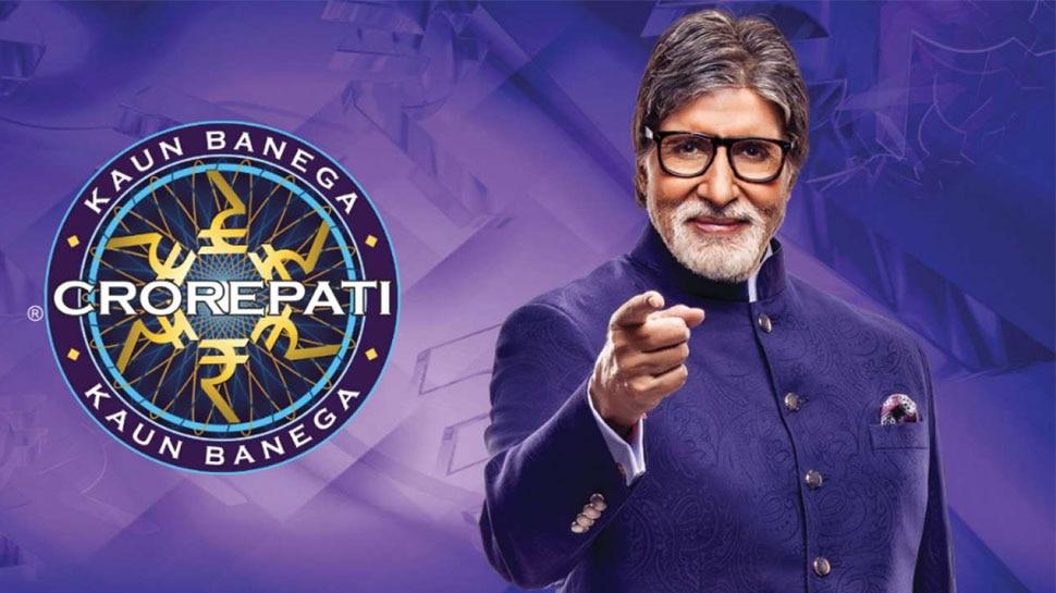 Kaun Banega Crorepati Season 13 Amitabh Bachchan Shares Promo Video Revealing The Luck Story |  Kaun Banega Crorepati 13: Amitabh Bachchan narrates 'Naseeb Ki Kahani', do you know the end of it?