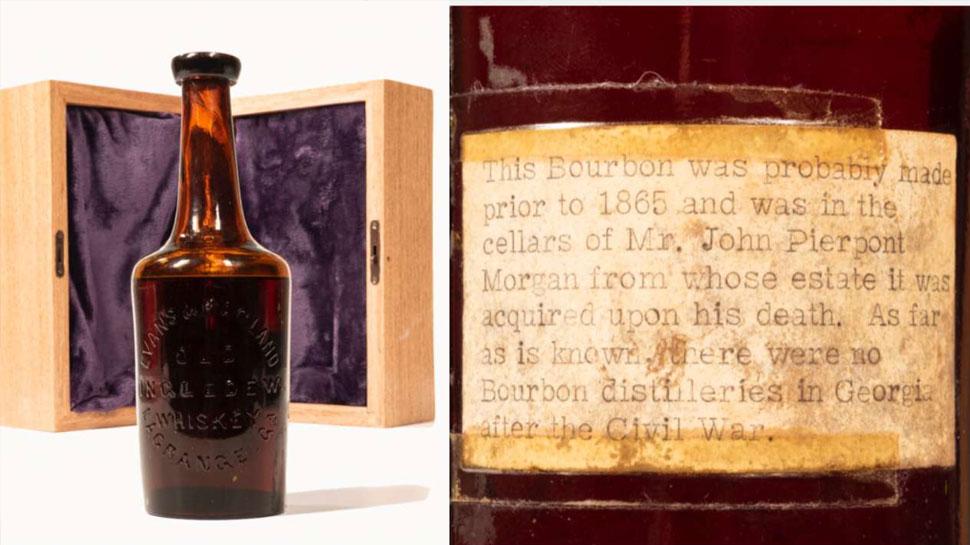 एक करोड़ में बिकी ये अनोखी शराब की बोतल