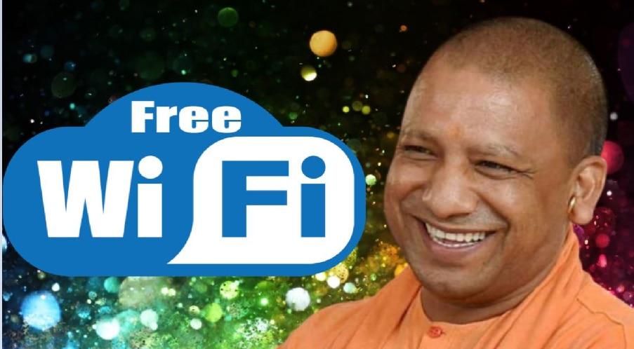 Uttar Pradesh Election से पहले सीएम योगी का बड़ा दांव, यूपी के लोगों को मिलेगा Free WiFi