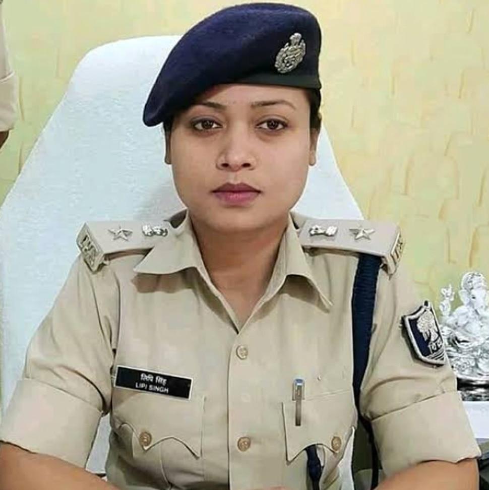 Lipi Singh Posted in Saharsa