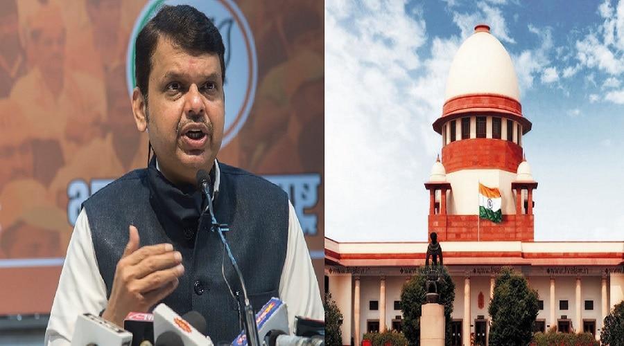 Maharashtra: निलंबन के खिलाफ 1 दर्जन भाजपा विधायकों ने खटखटाया सुप्रीम कोर्ट का दरवाजा