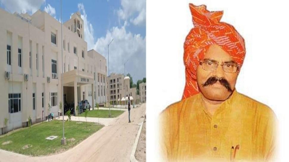 अनुप्रिया को मंत्री पद के बाद पिता को भी सम्मान, सोनेलाल पटेल के नाम पर होगा प्रतागढ़ मेडिकल कॉलेज