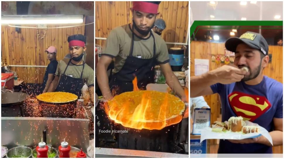 Viral Video: आग की तेज लपटों के बीच तैयार हुआ Fire Dosa, शख्स की हिम्मत देख रह जाएंगे दंग