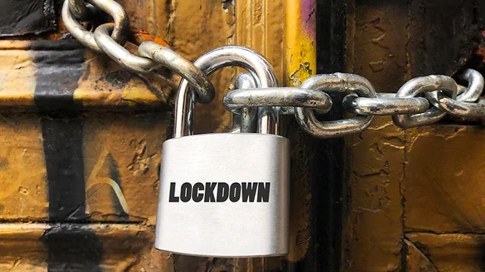 Haryana Lockdown: 2 अगस्त तक बढ़ाया गया Lockdown, रेस्तरां-बार को सशर्त खोलने की मंजूरी