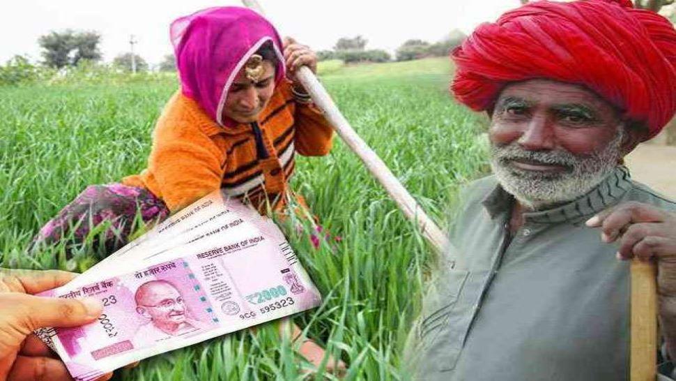 PM Kisan: अब किसान 6000 सालाना किस्त के साथ पाएं 3000 रु की गारंटीड मासिक Pension, ये रहा प्रोसेस